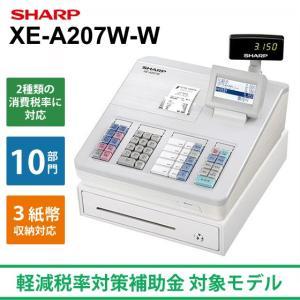 電子レジスター ホワイト SHARP (シャー...の関連商品6
