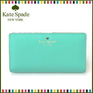 ケイトスペード kate spade MIKAS POND STACY レディース カードケース 財布 長財布(ブライトベリル) WLRU1691 464