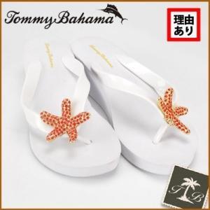 トミーバハマ/Tommy Bahama レディース ヒールビーチサンダル スターフィッシュ(ホワイト)※訳あり(24.0〜24.5cm) セール SALE|santekjp