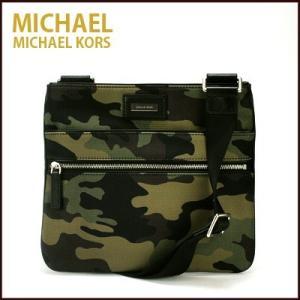 マイケルコース MICHAEL KORS Windsor Camouflage Flat Crossbody Bag ショルダーバッグ メンズ ユニセックス(ARMY)33f4swdc1rar セール SALE|santekjp