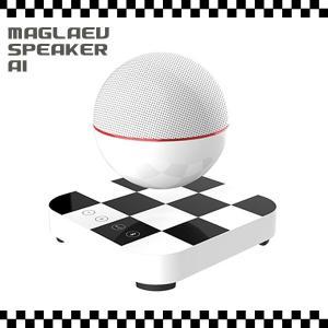 マグネットバックル Bluetoothスピーカー球 a1|santekjp