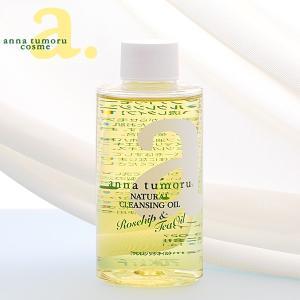 (10%OFFクーポン発行中)アンナトゥモール ナチュラルクレンジングオイル 詰め替えボトル ポンプ差し替え用 150ml 洗い流しタイプ|santelabo