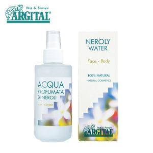 アルジタル アロマエッセンスウォーター N リフレッシュ・ネロリ 125ml アルジタル ARGITAL 化粧水 保湿|santelabo