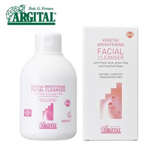 アルジタル ヴェジタル シルキークリアソープ(洗顔料) 250ml (アルジタル ARGITAL 洗顔 ソープ リキッド くすみ)|santelabo