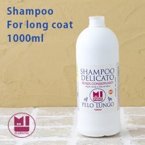 ミフィード ロングコート用 オーガニックシャンプー 1000ml(ペット用 長い毛 犬 クレイ オーガニック アルジタル ハーブ 大容量 お得)|santelabo