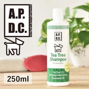 APDC ティーツリーシャンプー 250ml 犬用 (ティートリーシャンプー ペット シャンプー 犬のシャンプー ティートゥリー 植物成分 消臭 低刺激 殺菌)|santelabo