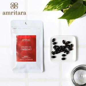 アムリターラ アスタクリルオイル OMEGA3 90粒入り (オメガ3 アスタキサンチン オイル サプリ ヘルスケア)