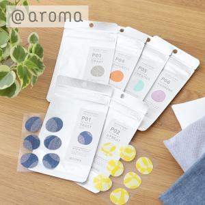 アットアロマ (@aroma)/ アロマシール  aroma sticker Personal ai...