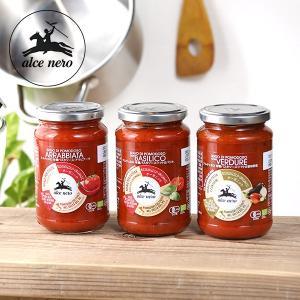 アルチェネロ(alce nero) 有機パスタソース トマト&バジル/アラビアータ(唐辛子入り)/トマト&香味野菜