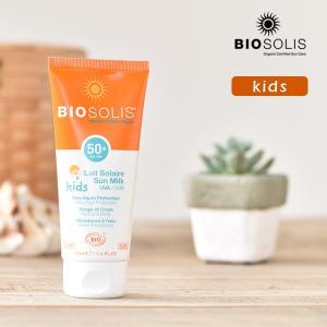 ビオソリス サンプロテクションミルク キッズ50+ 100ml(biosolis オーガニック ナチュラル 自然派化粧品 UV 紫外線 日焼け ケア 保湿 乾燥 日焼け止め)|santelabo