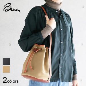 ブレディ バッグ カルダー ミニ Brady CALDER MINI (カルダー ミニ 鞄 正規品 バック ショルダー 肩掛け)|santelabo