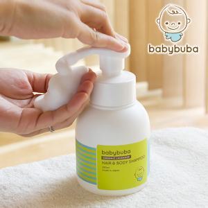 ベビーブーバ babybuba ヘア&ボディシャンプー 250ml [赤ちゃん ベビー シャンプー 弱酸性 簡単 オーガニック 出産祝い ギフト ]|santelabo