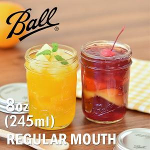 BALL ボール レギュラーマウス 8オンス(ボール社 メイソンジャー 保存瓶 保存容器 ガラス アメリカ製 Mason jar REGULAR MOUTH 8oz 245ml)|santelabo