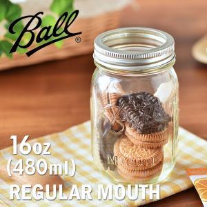 BALL ボール レギュラーマウス 16オンス(ボール社 メイソンジャー 保存瓶 保存容器 ガラス アメリカ製 Mason jar REGULAR MOUTH 16oz 480ml)|santelabo
