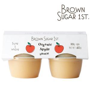 ブラウンシュガーファースト 有機アップルソース 煮つぶしりんご100% 113g×4カップ オーガニック食品|santelabo