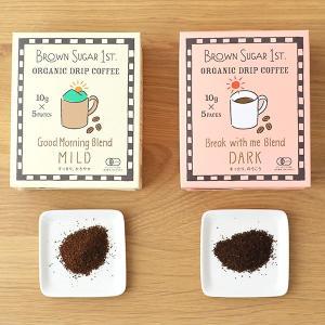 ブラウンシュガーファースト 有機ドリップコーヒー 50g DARK MILD (brown sugar 1st 珈琲)|santelabo