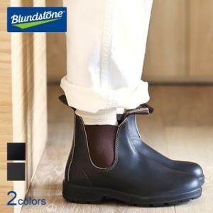 ブランドストーン サイドゴアブーツ Blundstone BS510 BS500 (レディース 靴 オーストラリア製 レインブーツ レザー 正規品)|santelabo