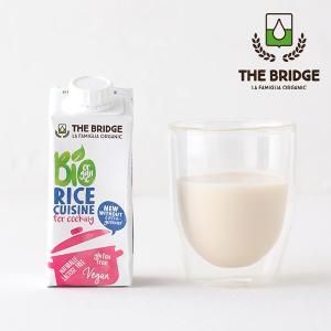 ブリッジ(THE BRIDGE) ライスクリーム 200ml | 植物性ミルク クリーム 低カロリー...