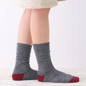 かかとモイストパック ソックス (かかとケア 踵ケア 保湿 靴下 角質)|santelabo