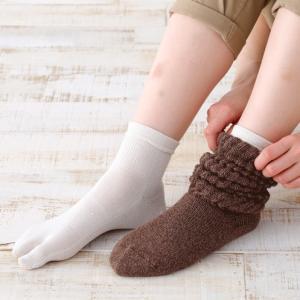 シルク 足袋ソックス (絹靴下 かかと有り)|santelabo
