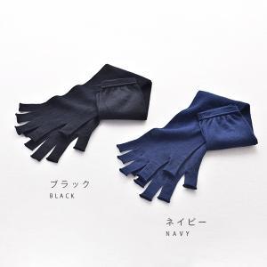 コンフォートハグ 綿麻やさしいアームカバー(日焼け止め UV対策 UVケア 紫外線カット 紫外線対策 冷房 冷え対策 UVカット アームカバー 指) santelabo 02
