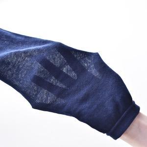 コンフォートハグ 綿麻やさしいアームカバー(日焼け止め UV対策 UVケア 紫外線カット 紫外線対策 冷房 冷え対策 UVカット アームカバー 指)|santelabo|05