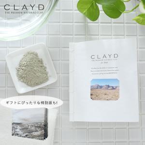 クレイド(CLAYD) WEEK BOOK ウィークブック 30g×7袋 入浴剤 クレイ 天然 泥 パック エステ スパ ギフト セット|santelabo