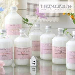 (10%OFFクーポン発行中)デュランス ソフナー 500ml DURANCE 柔軟剤|santelabo