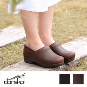 ダンスコ PRO XP (靴 シューズ クロッグス DANSKO サボ コンフォートシューズ 本革 レディース Professional プロフェッショナル プロ エックスピー)|santelabo