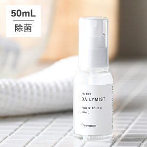 Daily Mist デイリーミスト D-0 デイリーミスト 100ml(除菌 抗菌 スプレー ノロウイルス インフルエンザ 対策 ウィルス 食中毒 天然成分)|santelabo