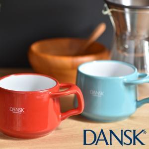 ダンスク コベンスタイル コーヒーカップ 1pcs|santelabo