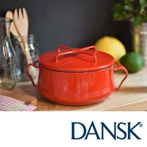 ダンスク 両手鍋 18cm 2QT|santelabo