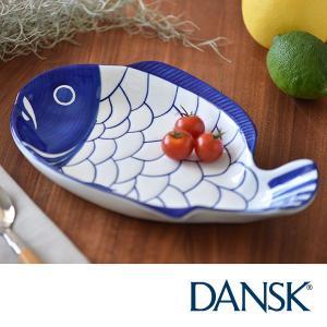 ダンスク アラベスク スモールフィッシュプラター|santelabo