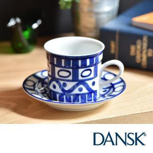 ダンスク アラベスク コーヒーカップ&ソーサー|santelabo