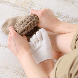 冷え取り靴下 5本指シルクハーフソックス (絹靴下)|santelabo