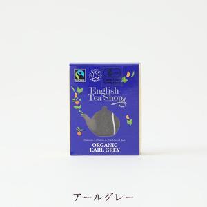 English Tea Shop オーガニックティー 1袋入りミニペーパーボックス |イングリッシュティーショップ ギフト 紅茶 ハーブティー  オーガニック認証 ティーバッグ|santelabo|03