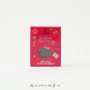 English Tea Shop オーガニックティー 1袋入りミニペーパーボックス |イングリッシュティーショップ ギフト 紅茶 ハーブティー  オーガニック認証 ティーバッグ|santelabo|06