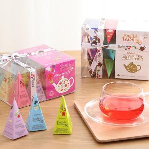 English Tea Shop アソートセット プリズム |イングリッシュティーショップ ギフト 紅茶 ハーブティー  オーガニック認証 ティーバッグ コレクションの画像
