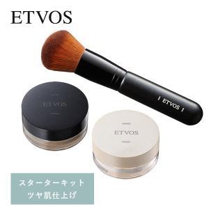 エトヴォス(ETVOS) スターターキットD(ツヤ)/ エトボス ミネラルメイク お試しセット トラ...