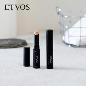 エトヴォス(ETVOS) ミネラルコンシーラー 2g ライトベージュ ナチュラルベージュ / エトボス クマ カバー 赤み シミ ニキビ跡 下地 敏感肌 ミネラルメイク