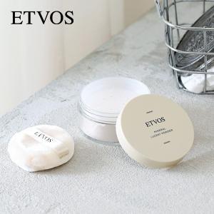 エトヴォス(ETVOS) ミネラルルーセントパウダー / エトボス