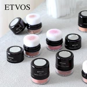 エトヴォス(ETVOS) ポンポンミネラルチーク / エトボス チーク