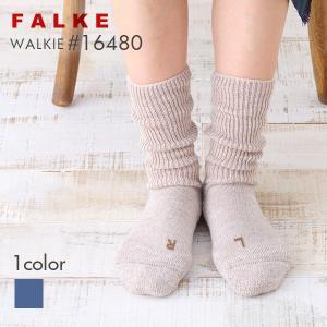 2017秋冬 ファルケ ウォーキー FALKE WALKIE #16480 (レディース 冷え取り 靴下) 2017AW|santelabo
