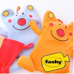 ファシー 湯たんぽ フリース ぬくぬく FASHY ドイツ製 (正規品)|santelabo