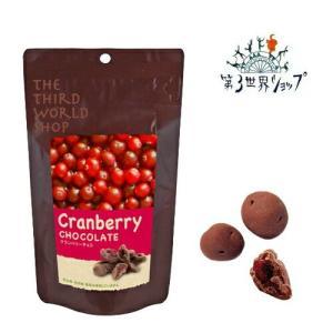 ■商品名:フェアトレード クランベリーチョコ ■名称:チョコレート ■内容量:40g ■原産国:日本...