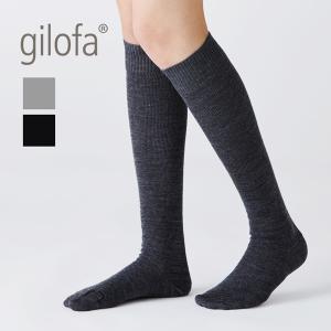ギロファ ウール混ソックス GILOFA (ギロファ ソックス 医療用 着圧ソックス 弾性 ソックス ウール ソックス 靴下)|santelabo