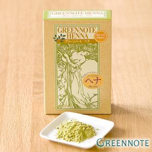 グリーンノート ヘナ オレンジブラウン 100g (白髪染め カラーリング グリーンノートヘナ)|santelabo