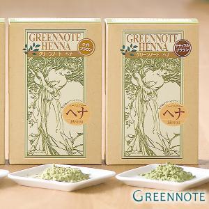 グリーンノート ヘナ ライトブラウン ナチュラルブラウン 100g (白髪染め カラーリング グリーンノートヘナ)|santelabo