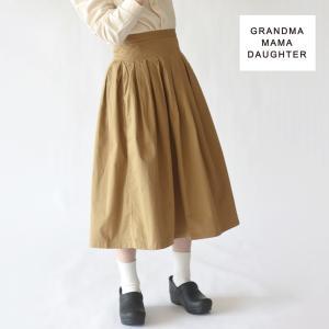 グランマ ママ ドーター プリーツスカート[GRANDMA MAMA DAUGHTER チノ デニム インディゴ ロング]|santelabo