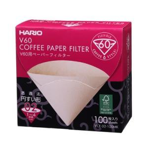 ハリオ V60用ペーパーフィルターM VCF-02-100MK (コーヒー 珈琲 おうちカフェ コーヒー ペーパードリップ ハンドドリップ HARIO)|santelabo